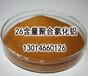 南通市聚合氯化铝26/28/30含量PAC产品现货齐全