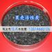 甘肃兰州果壳活性炭净水滤料800碘值果壳炭亿洋厂家