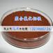 无锡市聚合氯化铝铁到货价格常年售卖聚合氯化铝铁