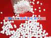 天津活性氧化铝白色球状活性氧化铝干燥剂滤料