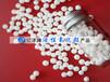 重庆活性氧化铝报价原生干燥剂活性氧化铝3-5mm