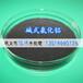 南通市碱式氯化铝供应商黑色粉状碱式氯化铝产品价格