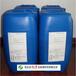 無錫緩蝕阻垢劑淡黃色透明液體緩蝕阻垢劑桶裝價格