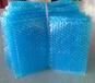 防静电袋厚度4mm红单气泡袋防水防潮电子元器件包装