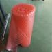 大泡气泡膜防潮防水包装防锈气泡膜泡膜厂家供应