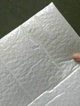 苏州白色珠光膜复合气泡膜休闲用品包装膜防水材料图片