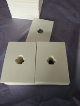 防静电eva内衬电子产品包装防潮防水
