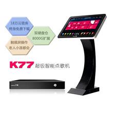 供应家庭KTV卡拉ok机艾唱K77点歌机触摸屏套装