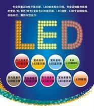 专业LED显示器安装维修监控安防综合布线看现场标准方案图片
