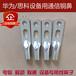 零售原装通讯设备专用JG2-70平方管压型双孔铜鼻子
