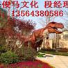 五一将至仿真恐龙出租会动会叫恐龙模型出租出售