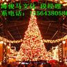 大型圣诞树生产厂家彩灯圣诞树出售圣诞树制作