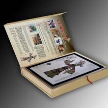 西安皮影礼品销售西安特色皮影礼品送外宾皮影礼品图片