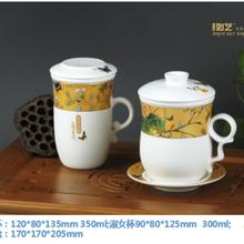 西安茶具四件套茶杯批发陶瓷茶杯礼品马克杯批发图片