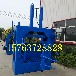 重庆双桥大型液压打包机废纸液压打包机厂家