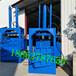 江苏扬州废纸液压打包机塑料瓶液压打包机厂家
