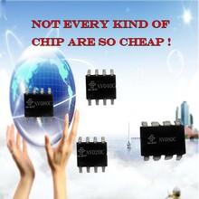 语音芯片语音ic九芯NVC系列语音芯片八脚OTP芯片图片