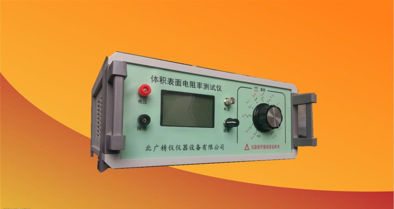 厂家直销直流电阻率测试仪