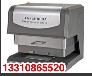 X荧光镀层测厚仪金镍镀层测厚仪PCB金属镀层膜厚仪天瑞Thick800A价格