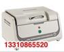 维修X荧光光谱仪元素分析仪ROHS无卤检测仪EDX3000B