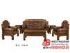 中式客厅家具-老榆木沙发-榆木家具厂家提供