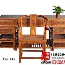 中式实木书桌写字台老板桌鑫顺兴老榆木家具YM-205