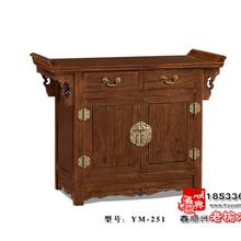 中式实木家具雕花客厅老榆木储物柜YM-251