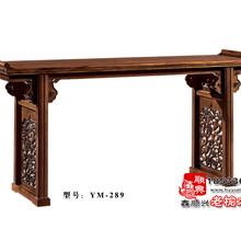 中式老榆木贡桌实木仿古条案YM-289
