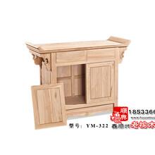 免漆中式老榆木储物柜实木餐边柜YM-322