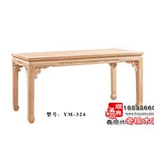 免漆老榆木中式餐桌实木仿古桌YM-324