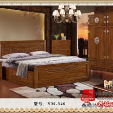 实木卧室家具厂家直销老榆木家具批发YM-340