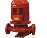 消防泵最新标准