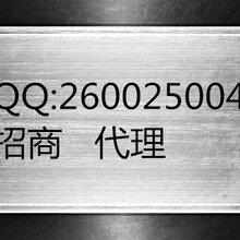 澳鑫大宗贵金属代理75%