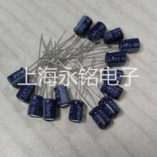 直充快充电源专用GP系列插件铝电解电容器图片