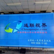 陕西拼接屏厂家-连联电子显示终端供应商-第一选择图片