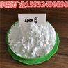 厂家直销乳白色滑石粉325-3000目提供工业特级滑石粉