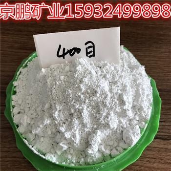 厂家批发供应滑石粉325-3000目优级品工业特级滑石粉