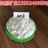滑石粉货源充足滑石粉供应及时滑石粉