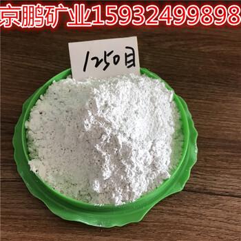 供应油漆涂料级超细滑石粉化工级优质滑石粉