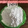 1250目滑石粉