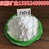 化工级优质滑石粉