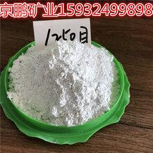 供应滑石粉抛光专用滑石粉橡胶专用滑石粉涂料级滑石粉图片