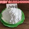 供应滑石粉抛光专用滑石粉橡胶专用滑石粉涂料级滑石粉