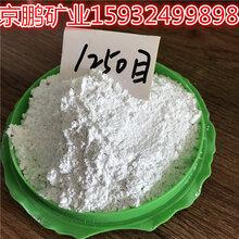 大量供应特优级1250目超细白色滑石粉化妆品级滑石粉图片