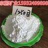 大量供应特优级1250目超细白色滑石粉化妆品级滑石粉