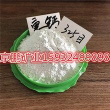 供应超细方解石碳酸钙粉325-3000目重质碳酸钙