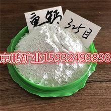 厂家供应重质碳酸钙橡胶添加用高白度重钙纯度好环保