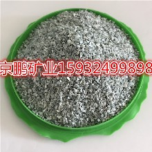 厂家直销绿沸石颗粒水产养殖用2-4mm沸石颗粒饲料天然沸石颗粒