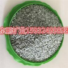厂家直销沸石颗粒过滤用沸石颗粒水产养殖饲料添加用沸石颗粒