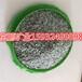 厂家出售2-4mm沸石颗粒水处理除氨氮沸石4A沸石